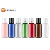 Best 50ml colorful pet bottle Cosmetic containers with Disc top flip cap wholesale