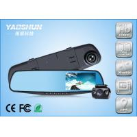 Best Back Box Car DVR Camera Recorder 2 ChannelS HD 1080P , 120 Degree wholesale
