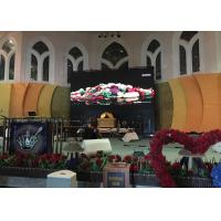 Buy cheap Indoor LED Stage Video Screen P2.5 , SMD2121 LED Video Display Wall For Church from wholesalers