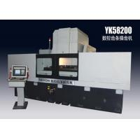 Best 2000 mm Max. Total Length Of CNC Gear Shaping Machine wholesale