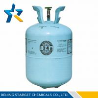 Best R134a Pure gas cooling agent R134a refrigerant 30 lb Air Conditioning and Heat Pumps wholesale