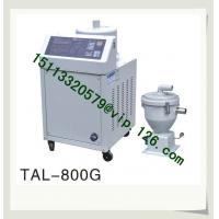 Best Made in China Separate Type Vacuum Hopper Loader OEM Supplier wholesale
