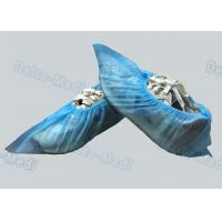 Best Clinic Disposable Surgical Shoe Covers , Hygienic Shoe Covers Universal Size wholesale