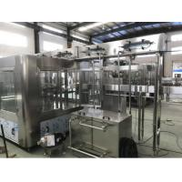 China Hydraulic Operated 15L Automatic Blow Moulding Machine on sale