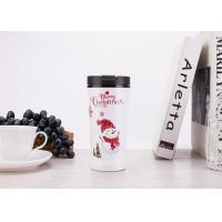 350ml Leakproof Suction Travel Mug Double Wall With Customized Pattern