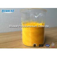 Best China Yellow  PAC Poly Aluminium Chloride For Textile Wastewater Treatment 30%min wholesale