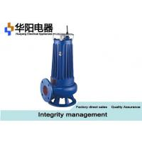 Best Single Stage Centrifugal Sewage Water Pump 0.75-7.5KW For Paper Making And Textile Industries wholesale