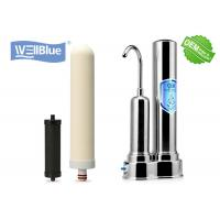 Best Stainless Steel Color Alkaline Countertop Water Purifier With Ceramic Filter wholesale