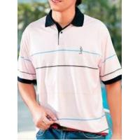 China Blank Stripped Polo T-shirt For Men Turnover Collar on sale