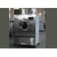 China Front Load Industrial Grade Washer And Dryer 100kg Large Load Stainless Steel on sale