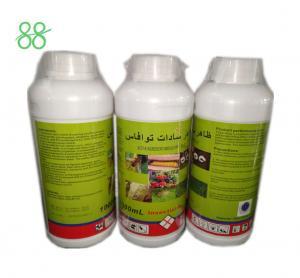 Best Azadirachtin 0.6%EC Garden Insecticides wholesale