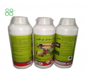 Best Propoxur 8%SE Transfluthrin 2% Pest Control Insecticide wholesale