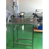 Best Explosion-proof Horizontal Full-pneumatic Semi-automatic Ointment Filling Machine wholesale
