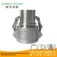 Best SS 316 304 Camlock Reducer Coupling  , Self Locking Camlock Fittings Customized Simple Structure wholesale