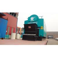 China Professional Design Biomass Steam Generator Industrial Steam Boilers on sale
