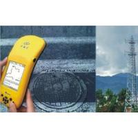 China Gis Surveyor for Communication on sale
