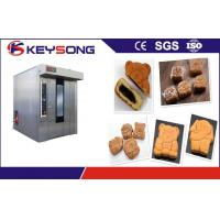 Best CE approved Automatic Bakery Machine wholesale