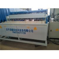 Best Custom Wire Mesh Knitting Machines Energy Saving , Poulty Cages Chain Link Mesh Machine wholesale