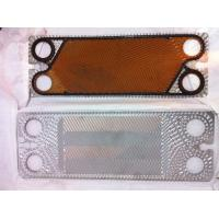 Best GL13 Plate Heat Exchanger Gaskets Tinny Digital Precise Measuring Cutted wholesale