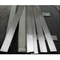 China EN 400 Series Stainless Steel Square Bars 405 409 , Structural Steel Bar on sale