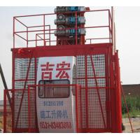 Buy cheap SC200/200 construction elevator from wholesalers