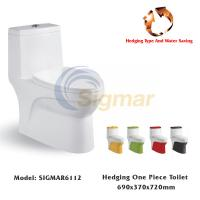 Best SIGMAR6112 China Factory WC Toilet Bowl For One Piece Toilet wholesale