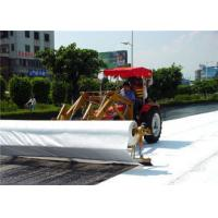Best High Performance Geotextile Non Woven Fabric For Road Construction wholesale
