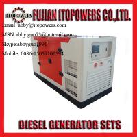 Buy cheap Factory Price!75kva/60kw Chinese Weichai generator set from wholesalers