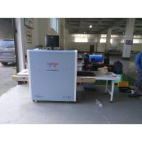 Best CE Certificated Luggage X Ray Machine With 17 Inch Monitor Middle Size TH 6550 wholesale