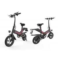 Best 350W Collapsible Electric Bike , Folding Electric Bicycle 7.5AH Lithium Battery wholesale