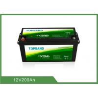 Best Bluetooth APP 12V 200Ah Lithium Iron Phosphate Battery Customize With Heating Film wholesale
