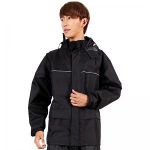 China Black Fashion Patten Gloss PU Shiny Rain Jacket / Coat For boys on sale