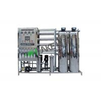Best Two Stage RO System For Dialysis 1TPH High Quality For Pure Water Use In Pharmacy With EDI Machine wholesale