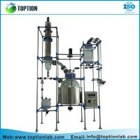 Buy cheap 250L industry chemical glass reactor  glass reactor with stainless steel heater product
