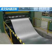 Buy cheap GI Economical Simple Type Steel Slitting Machine With 120 m / min Line Speed product