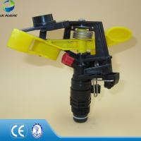 China Farm Irrigation Sprinkler on sale