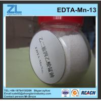 China Best price manganese disodium edta trihydrate powder on sale