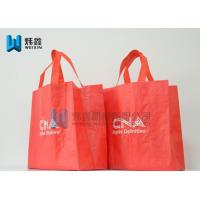 Best Red Bulk wholesale recyclable china laminated pp woven bag wholesale