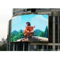 China High Brightness Curved Led Screen P6.67 For Advertising 1R1G1B on sale