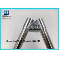 Best High Gloss Reusable Chrome Pipe Connectors / Joint For Stainless Pipe HJ-14D wholesale