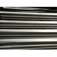 Best Heat Treated Seamless Stainless Steel Tubing Polish Surface ASTM A269-15 wholesale