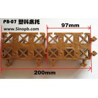 Best PB-07 Plastic Base for garden diy tiles wholesale