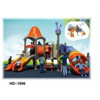 China School Children Outdoor Playground Equipment Magic House Used Kids for Sale on sale
