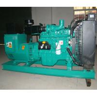 China 125kva Cummins Diesel Generator 3 Phase Four Stroke Diesel Engine on sale