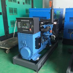 Best 50Hz China Diesel Generator 50KVA Yuchai diesel engine powered generator wholesale