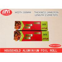 Best 30cm X 14 Micron X 150m Catering Aluminium Foil Roll Foods Packing / Wrapping Function wholesale