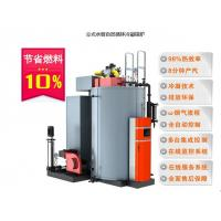 Best Electric Gas Thermal Oil Fired Boiler With Horizontal / Vertical Style wholesale