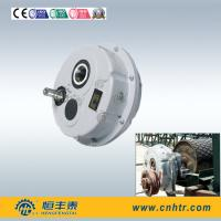 China Hollow Shaft Helical Gear Reducer Motor Reduction Gearbox With Belt Pulley on sale