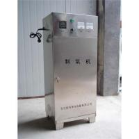 Best OZONE GENERATOR--- FOR WATER TREATMENT wholesale