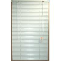 China 25mm Aluminum Venetian Blinds Accessories , Horizontal Blinds Parts on sale